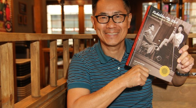 "Nov. 21: Arthur Dong's Forbidden City, USA: Chinatown Nightclubs 1936-1970"" Book Talk and Signing at CHSA Museum; The Killing Fields of Dr. Haing S. Ngor screens at The International Southeast Asian Film Festival"