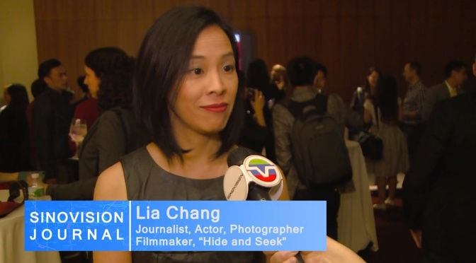 "Sinovision Journal Video: Asian American Film Lab puts ""Beauty"" to the Test"