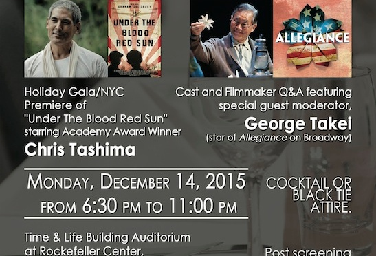 Film Lab Holiday Benefit Gala with George Takei features NY Premiere of Under the Blood Red Sun starring Chris Tashima on Dec. 14