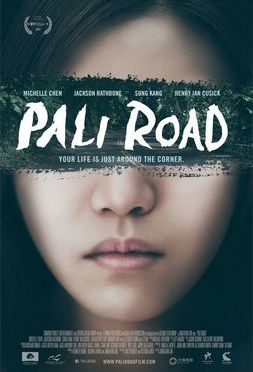 World Premiere of PALI ROAD at 2015 Hawaii International Film Festival (HIFF) on Nov. 16 & 21st