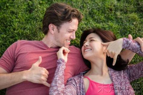 Jackson Rathbone and Michelle Chen in Pali Road
