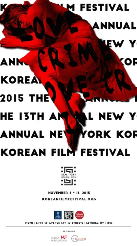 NYKFF 2015 Official Poster