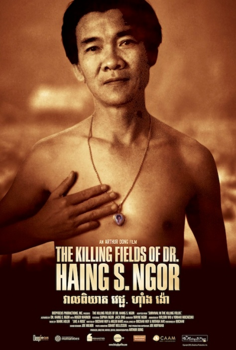 Poster_The Killing Fields of Dr Haing S Ngor_HiRez_DeepFocus Productions, Inc