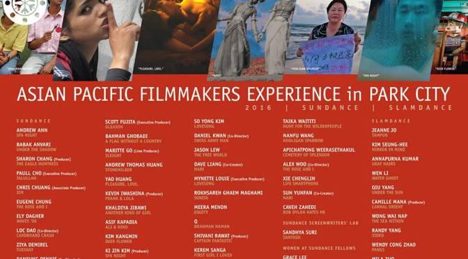 Sundance 2016: Celebrate Asian Pacific Filmmakers at the Toyota Mirai Music Lounge on Jan. 23