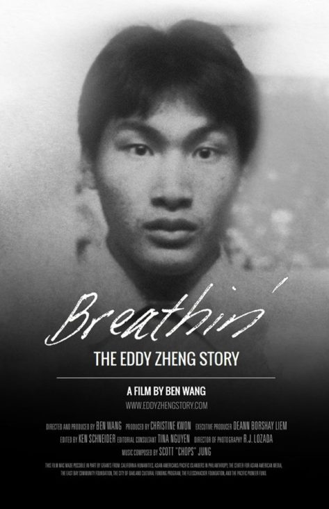 BREATHIN': THE EDDY ZHENG STORY by Ben Wang