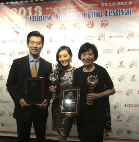 """""""Anita Ho"""" 2013 Chinese American Film Festival Golden Angel Award for - Best Comedy - director, writer, actor / Steve Myung, producer, writer, actress / Lina So Golden Angel Award - Best Actress in a Supporting Role / Elizabeth Sung."""