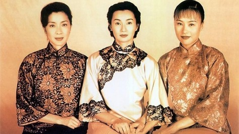 Michelle Yeoh, Maggie Cheung and Vivian Wu in THE SOONG SISTERS by Mabel Cheung