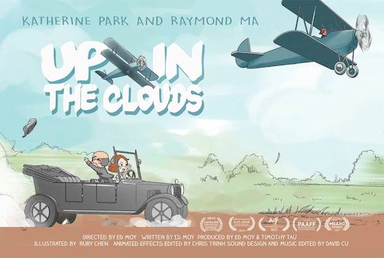 Ed Moy's Award-Winning Animated Short UP IN THE CLOUDS Screens at 2016 Asians on Film Festival on Mar. 12