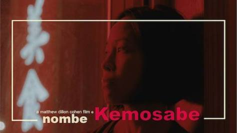 Lia Chang in Kemosabe.