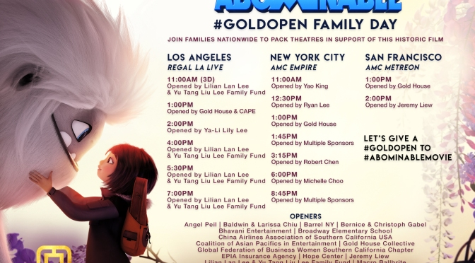 #GoldOpen Family Day for DreamWorks Animation and Pearl Studio's Co-Production of Abominable on September 28 in New York, LA and San Francisco