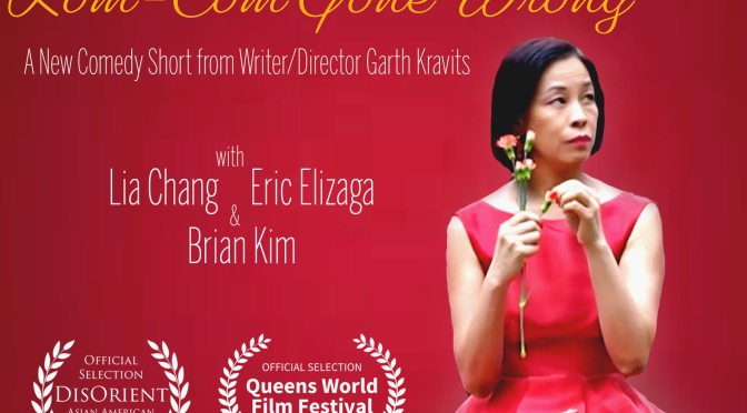 ROM-COM GONE WRONG, Starring Lia Chang, Eric Elizaga and Brian Kim, to Screen at 10th Annual Queens World Film Festival in March