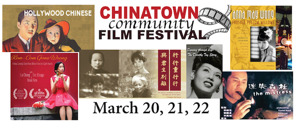 San Francisco Chinatown Community Film Festival To Screen Films by Elaine Mae Woo, Arthur Dong, Rick Quan, Crystal Kwok, Lia Chang, Garth Kravits and Felicia Lowe, March 20-22
