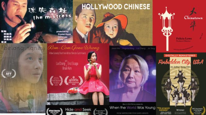 SF Chinatown Community Film Festival To Screen Films by Felicia Lowe, Arthur Dong, Lia Chang, Garth Kravits, Elaine Mae Woo, Rick Quan and Crystal Kwok, March 20-22
