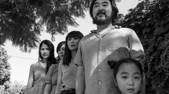 Los Angeles Asian Pacific Film Festival (LAAPFF) Virtual Showcase Adds Lynn Chen's I WILL MAKE YOU MINE and SXSW Award Winner THE DONUT KING to Final Days of Programming – Joins Closing Day Program – AND SHE COULD BE NEXT