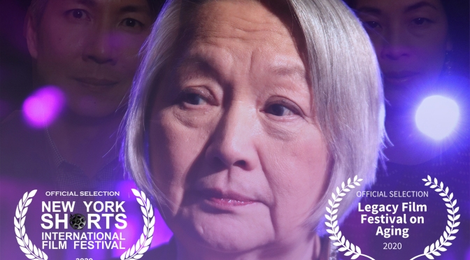 Garth Kravits' Short Film WHEN THE WORLD WAS YOUNG Starring Virginia Wing, Jason Ma and Lia Chang Set for Virtual World Premiere at The New York Shorts International Film Festival on August 21