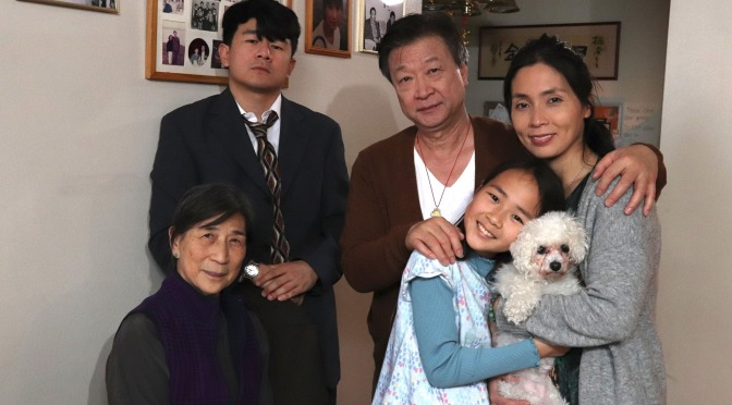 Red Rope Productions Presents Tzi Ma,Ronny Chieng,Perry Yung, Wai Ching Ho, Ken Lin and More in Teaser Trailer and BTS for Chinatown Noir Thriller A FATHER'S SON, Helmed by Chen Xi Hao
