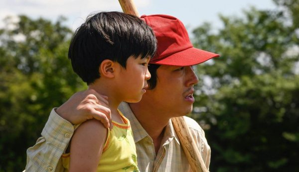 Jan: 13: Visual Communications Celebrates Korean American Day with Advance Virtual Screening of Lee Isaac Chung's MINARI
